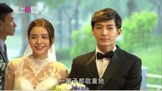 Tia li & Aaron yan Fall in love with me  Drama