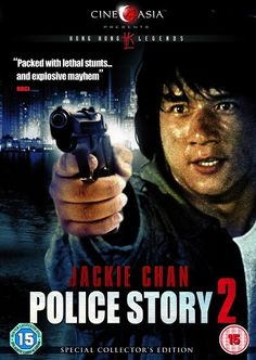 Super Polis 2 - Police Story 2 - 1988 - DVDRip Film Afis Movie Poster