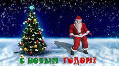Футаж Елка, снег и мороз, танцуй, Дед Мороз HD