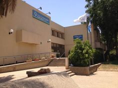 Happy Day #57 – The Final Hebrew Test: The last look of the Merkaz Klita Ra'anana where I spent 5 months learning Hebrew.
