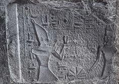 Relief au nom d'Osorkon Ier. Bubastis. XXIIe dynastie.