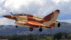 "French Air Force Dassault Mirage 2000D in the ""Ouadi Doum Raid"" commemorative colors landing at Salon de Provence"