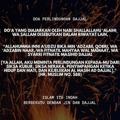 Wise Person, Islamic Qoutes, Self Reminder, Doa, Allah, Muslim, Funny, Quotes, Quotations