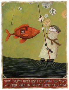 """Ofra Amit  -  Ilustração do Livro """"Um Lobo, A Princesa E Os Sete Anões"""", de Wilhelm E Jacob Grimm, Publicações Casa Kinneret, 2011."""