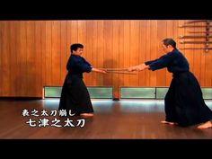 Tenshin Shoden Katori Shinto Ryu Kenjutsu (Part 2)