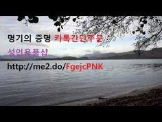발칵! 입이쩍! 명기의 증명 성인용품점 플레이보이 토토젤 카톡주문 ohapple7g 성인용품샵 영상 video