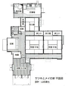 Satsuki, Mei and my house: Aichi Japan / Expo Report Simple Ranch House Plans, Ranch Style Floor Plans, Simple Floor Plans, Garage Floor Plans, Modern Floor Plans, Farmhouse Floor Plans, Cottage Floor Plans, Japanese Home Design, Japanese Style House