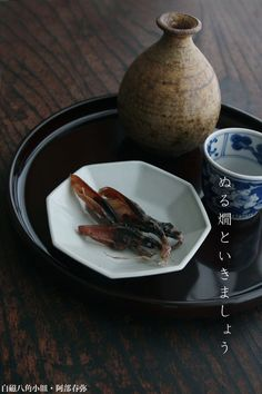 白磁八角小皿・阿部春弥|和食器の愉しみ・工芸店ようび