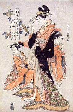 Chōbunsai Eishi, 松葉屋新宅見世開