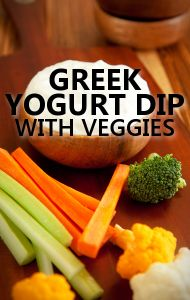 Dr oz shared viewer snack ideas for the rapid weight loss diet plan. they include a homemade greek yogurt dip with veggies. Fat Loss Diet, Diet Plans To Lose Weight, Losing Weight, Scottish Oat Cakes, Dr Oz Diet, Sauce Dips, Homemade Greek Yogurt, Diet Recipes, Healthy Recipes