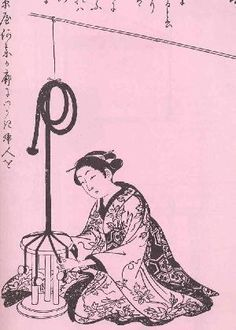 History - Kumihimo' roughly translates into English as 'braided cord'. The word has come to represent, in a larger sense, one of the least known of the traditional arts and crafts of Japan. Due to a cord's small, inconspicuous presence, it is often