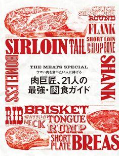 肉巨匠21人の最強肉食ガイド|フード&レストラン|GQ JAPAN