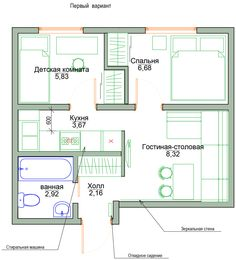 New bedroom apartment floor plan spaces Ideas Small Apartment Interior, Micro Apartment, Bedroom Apartment, Interior Design Living Room, 2 Bedroom Floor Plans, House Floor Plans, Small Apartments, Small Spaces, Pink Bedroom Decor