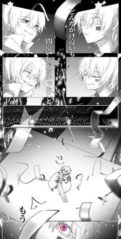 Comic Template, Beautiful Voice, Manga Drawing, Screen Wallpaper, Anime Chibi, Vocaloid, Homescreen, Neko, Art Drawings