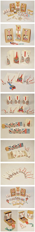 包装设计 脸谱设计 some cool pieces of art packaging PD