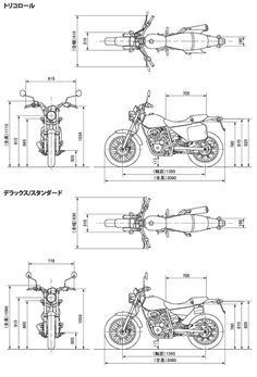 Honda   バイク   FTR   車体サイズ