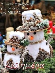 30 Recycled Christmas Decorations & DIY Christmas Crafts to Make. Includes easy instructions for making garlands, wreaths, advent calendars, decor & more! Recycled Christmas Decorations, Christmas Crafts To Make, Christmas Snowman, Winter Christmas, Holiday Crafts, Christmas Time, Christmas Wreaths, Christmas Ornaments, Merry Christmas