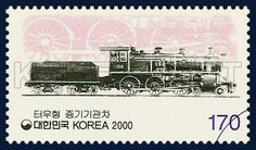 Train Series (1st) , commemoration, train, black, Pink, 2000 02 01, 기차시리즈(첫번째묶음), 2000년 02월 01일 ,2046, 터우형 증기기관차, Postage  우표