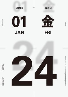 seoul, 12:32, 2014 - 브랜딩/편집, 브랜딩/편집, 브랜딩/편집 Editorial Layout, Editorial Design, Design Art, Print Design, Graphic Design, Portfolio Covers, Typography Layout, Print Calendar, Social Media Design