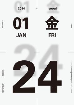seoul, 12:32, 2014 - 브랜딩/편집, 브랜딩/편집, 브랜딩/편집 Editorial Layout, Editorial Design, Design Art, Print Design, Graphic Design, Portfolio Covers, Print Calendar, Typography Layout, Social Media Design