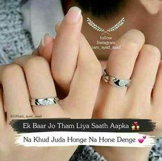 All status in hindi True Love Qoutes, Muslim Love Quotes, Punjabi Love Quotes, Qoutes About Love, Islamic Love Quotes, Cute Love Quotes, Love Quotes For Him, Besties Quotes, Couples Quotes Love