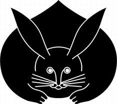 兎の家紋の画像 | 千社札な木札屋に家紋カモン