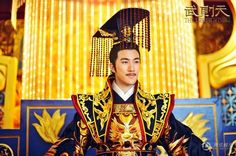 Empress of China- Aarif Lee