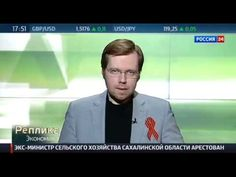 Саммит Украина-ЕС. Реплика Алексея Бобровского