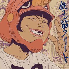 Pretty Art, Cute Art, Aesthetic Art, Aesthetic Anime, Manga Art, Anime Art, Arte Dope, Arte Punk, Japon Illustration