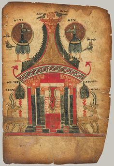 Double-Sided Ethiopian Parchment with the Table of the Gospels painted in tempera in a Fountain of Life. e. 14th C. The Tigray region converted to Christianity in the 4th C.; An ally of the Byzantine empire, ruled from Constantinople (Istanbul), aided in controlling trade routes to India.