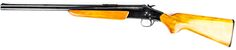 """Lot 11 in the 7.21.15 online & live auction! Savage Arms Model 24S-E in 22 LR/410 Gauge Single Shot Break Action Rifle (MLL) features (2) 24"""" blued over/under barrels- one for .22 Long Rifle and the other for .410 Gauge shotgun (2 ½"""" & 3"""" chamber), break action loading, blued steel receiver, smooth trigger, hammer button barrel selector, thumb break latch, blade front sight, adjustable leaf rear sight, smooth hardwood stock and forearm. #Firearm #Gun #Ammo #POGAuctions"""