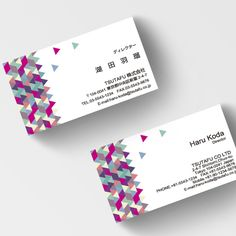 Business Card Design, Business Cards, Visiting Card Templates, Design Art, Graphic Design, Work Images, Name Cards, Advertising Design, Letterpress