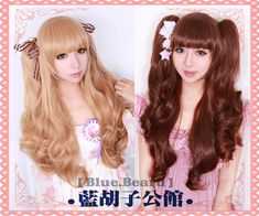 [Bluebeard] cos wig / LOLITA Princess flax milk daily Shibuya-kei Brown & Brown & Black - Taobao