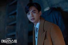 微博 Yoo Seung Ho, Kdrama, In This Moment, Actors, Shit Happens, Korean Dramas, Fictional Characters, Camellia, Twitter