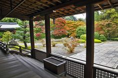 Saihoji Temple - Kyoto Travel Guide