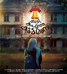 Malayalam Movie Adi Kapyare Kootamani First Look Poster | Cast and Crew