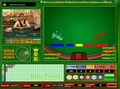 บาคาร่า เล่นบาคาร่าบนมือถือ บาคาร่าออนไลน์ Baccarat Online เล่นคาสิโน สมัครง่าย ฝากถอน 15 นาที http://www.sbobet9.com/casino.php