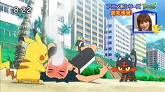 Sexto vídeo promocional del Anime Pokémon Sun & Moon.