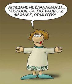 Funny Cartoons, Funny Memes, Jokes, Funny Photos, Family Guy, Lol, Humor, Comics, Fictional Characters