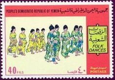 Stamp: Folk Dances (Yemen, People's Democratic Republic) (Native Folk Dances) Mi:YE-SO 123