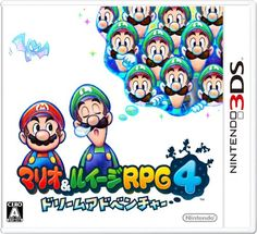 Boxart japonesa Mario & Luigi: Dream Team