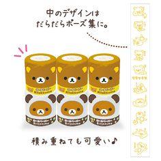 Rilakkuma tissue rolls ^__^