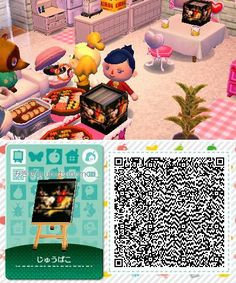 どうぶつの森・ハッピーホームデザイナー (2ページ目) - Togetter Animal Crossing Qr Codes Clothes, Lunch Box, Coding, Floor, Animals, House, Pavement, Animales, Animaux