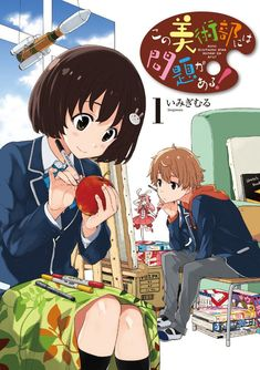 """Crunchyroll - TV Anime to Adapt """"Kono Bijutsubu ni wa Mondai ga Aru!"""""""