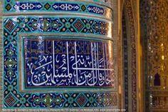 Arquitectura azulejos y mosaicos islámica Mezquita 72 mártires en #Mashad - 12   #IslamOriente  Alta resolución en:http://ift.tt/2eXQX0e
