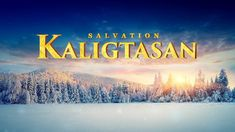 "Tagalog Christian Movie 2018 | ""Kaligtasan"" 