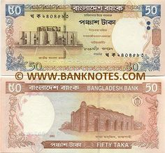 Bangladesh 50 Taka 2003    Front: National Assembly (Parliament) Building; Back: Bagha Mosque of Rajshahi; Watermark: Head of a Royal Bengal Tiger; Date of Issue: 12 May 2003.