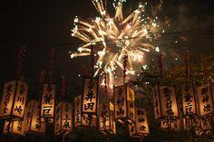 #00440405 弥彦・燈籠まつり 201407 #3 | Flickr - Photo Sharing!
