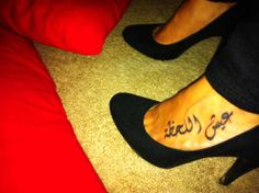 Love the concept and placement. #arabic #tattoo