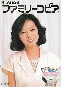中森明菜 Akina Nakamori, 1980s Idolo, Canon FC3-5S